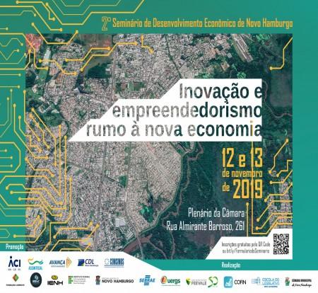 Segunda edição do Seminário de Desenvolvimento Econômico debaterá tecnologia e inovação nos dias 12 e 13 de novembro